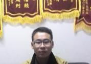设计师崔红涛